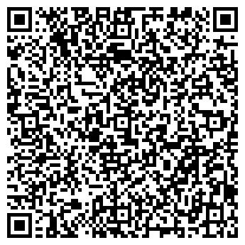 QR-код с контактной информацией организации Лусин, ООО