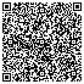 QR-код с контактной информацией организации Ввс трейдинг, ООО