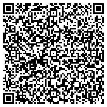 QR-код с контактной информацией организации Бизнес-Оил-Групп, ООО