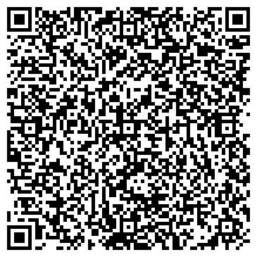 QR-код с контактной информацией организации Калан,ЧП