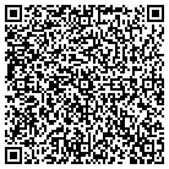 QR-код с контактной информацией организации СТБ Сумы, ООО