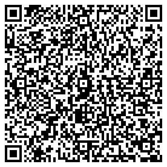 QR-код с контактной информацией организации Альтен, ЗАО
