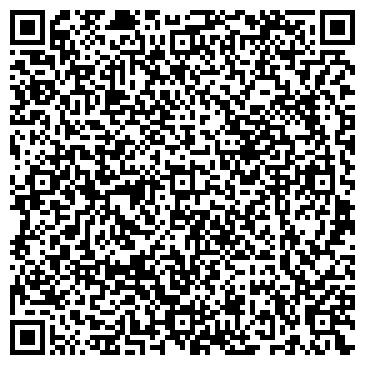 QR-код с контактной информацией организации Легион-Оил ЛТД, ООО