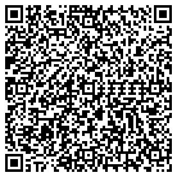 QR-код с контактной информацией организации Арис юг, ООО