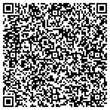 QR-код с контактной информацией организации Оил-Инвест(Oil-invest), ООО