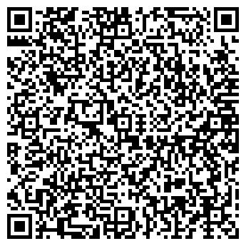 QR-код с контактной информацией организации Трегубенко, СПД