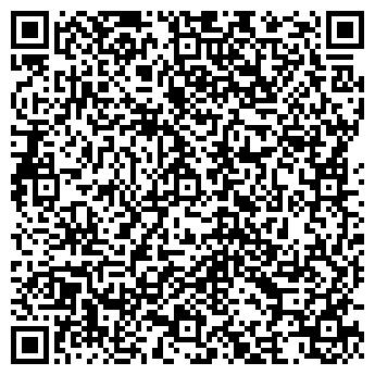 QR-код с контактной информацией организации Мак Трейд, ООО
