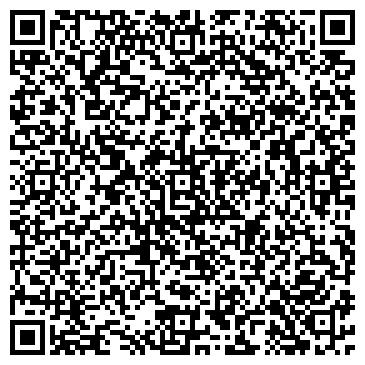 QR-код с контактной информацией организации Богатырь, ООО