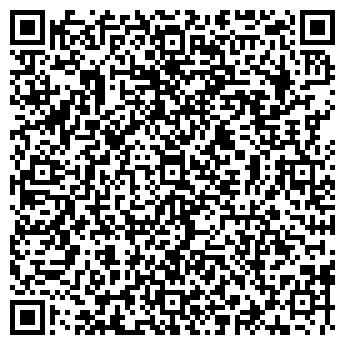 QR-код с контактной информацией организации Фирма Эдтава, ООО