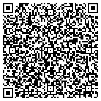QR-код с контактной информацией организации Био Юник, ООО
