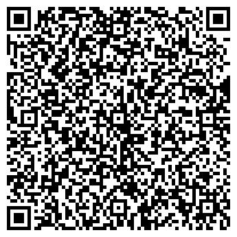 QR-код с контактной информацией организации СтарАп Production, ООО