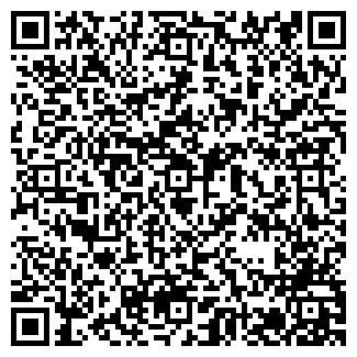 QR-код с контактной информацией организации СКАЙ 7 ТОО