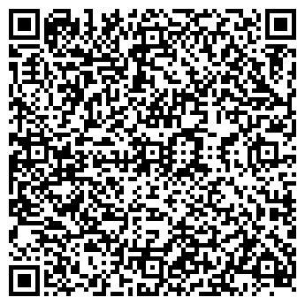 QR-код с контактной информацией организации ИНТЕРОПТИК