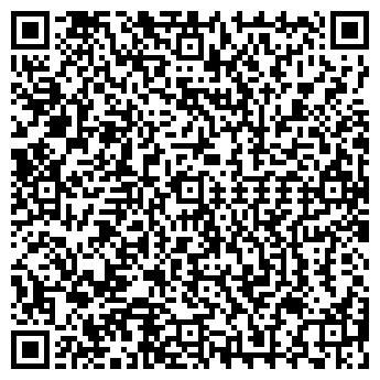 QR-код с контактной информацией организации Фортеця, ООО