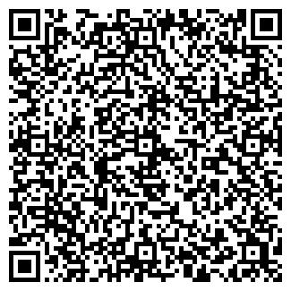 QR-код с контактной информацией организации Айконнект, ООО