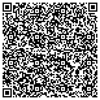 QR-код с контактной информацией организации Час Пик Торговый дом, ООО