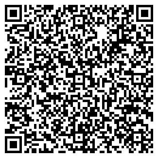 QR-код с контактной информацией организации Бурение, ООО