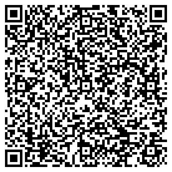 QR-код с контактной информацией организации Энерго, Группа