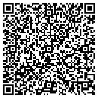 QR-код с контактной информацией организации Джобер, ЧП