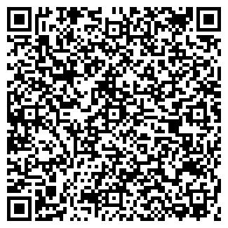 QR-код с контактной информацией организации ЛЮКСОПТИКА