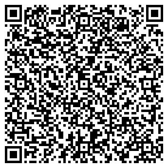 QR-код с контактной информацией организации Рор, ООО