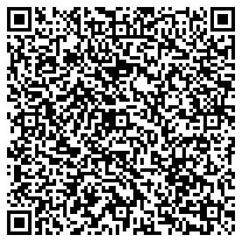 QR-код с контактной информацией организации Клименко А.Г., ЧП