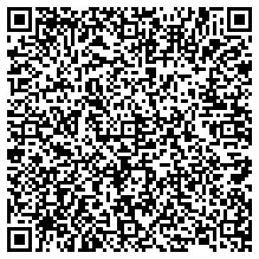 QR-код с контактной информацией организации Голден-вей, ООО