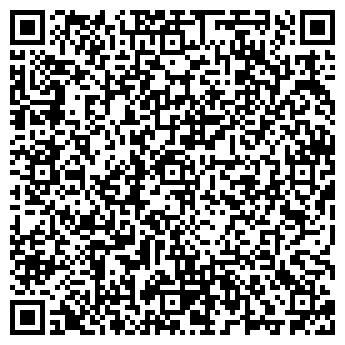 QR-код с контактной информацией организации Fly-tech, ООО Флай-Тек
