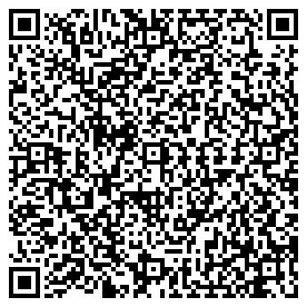 QR-код с контактной информацией организации Эркар, ЧП