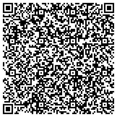 QR-код с контактной информацией организации Интелкон Украина, ООО ( ТМ Зеленая Энергия )