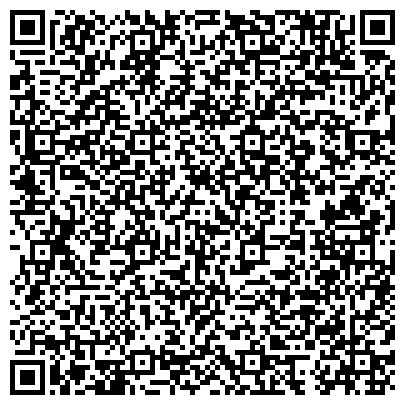QR-код с контактной информацией организации Нововолынский ремонтно-механический завод, ГП