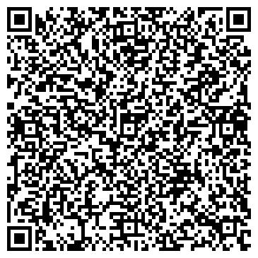 QR-код с контактной информацией организации ОТДЫХ БЕЗ ГРАНИЦ
