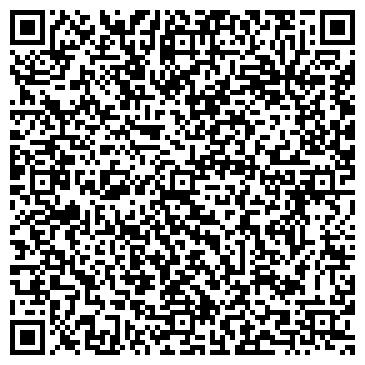 QR-код с контактной информацией организации Ойл Каз Сервис, ТОО