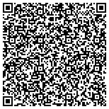 QR-код с контактной информацией организации КАМАЗ Евро Сервис, ТОО