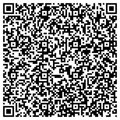 QR-код с контактной информацией организации Topaz Solar (Топаз Солар), ТОО