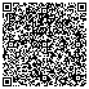QR-код с контактной информацией организации Айдар, ТОО