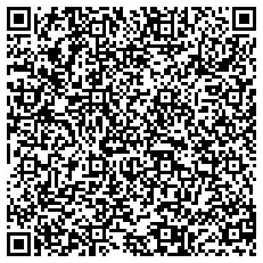 QR-код с контактной информацией организации КамАвтоЛидер, ТОО