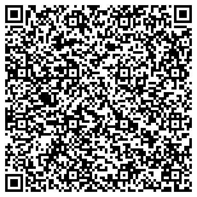 QR-код с контактной информацией организации Жайык Мульти Сервис, ТОО