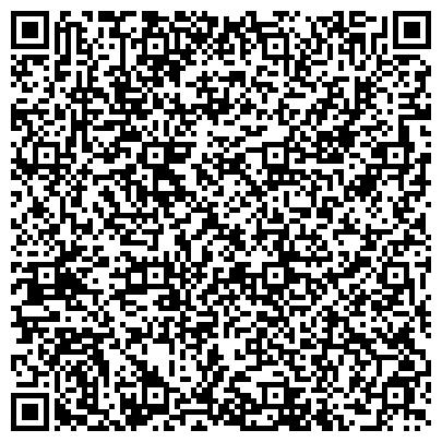 QR-код с контактной информацией организации FLK Systems International,(ФЛК Системс Интернатионал),TOO
