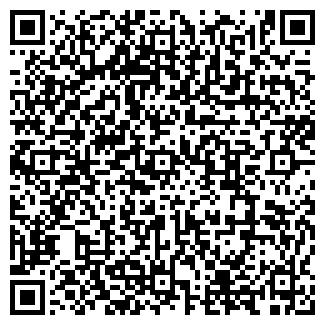 QR-код с контактной информацией организации Болат Сауда, ТОО