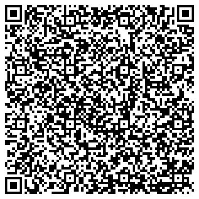 QR-код с контактной информацией организации Теплоэнергетическая компания Титан (ТЭК Титан), ТОО