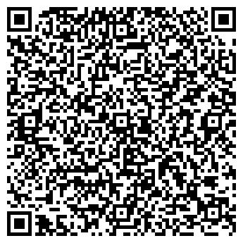 QR-код с контактной информацией организации Роберт Бош, ТОО