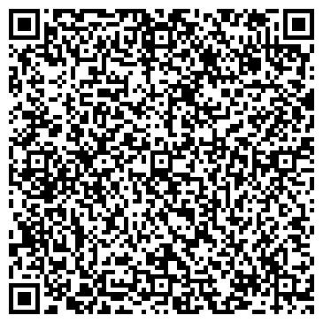 QR-код с контактной информацией организации Трэйд-Инвест, ТОО