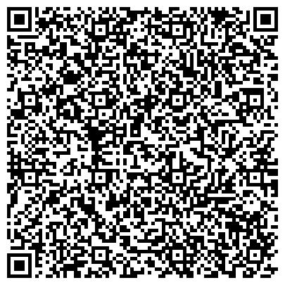 QR-код с контактной информацией организации Дорожно строительное снабжение, ТОО