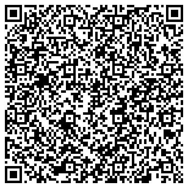 QR-код с контактной информацией организации Росэлектротехника, ТОО