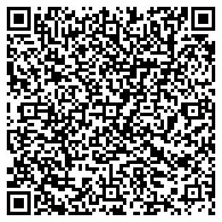 QR-код с контактной информацией организации Лорданс, ТОО