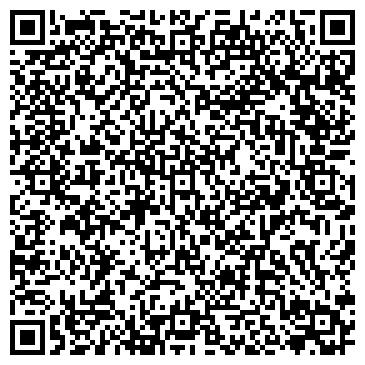 QR-код с контактной информацией организации Казмедприбор, ТОО