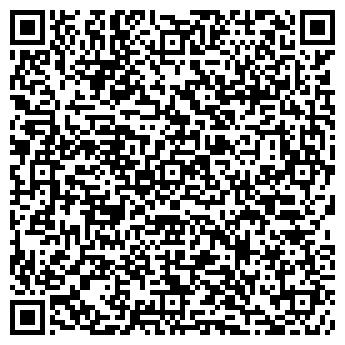 QR-код с контактной информацией организации Kudu (Куду), ТОО