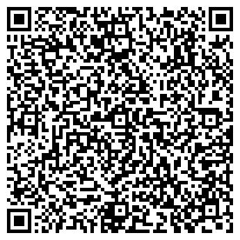 QR-код с контактной информацией организации Эрадо, ТОО