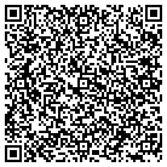 QR-код с контактной информацией организации ФЛЕКСОЛЮКС